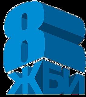 Работа в компании ЗАВОД ЖБИ-8 в Санкт-Петербурге