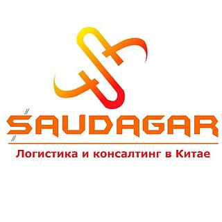 Работа в компании ООО Саудагар в Казани