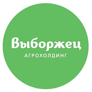 ЗАО Агрофирма, Выборжец