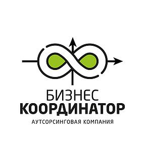 Работа в компании Бизнес-Координатор в Москве