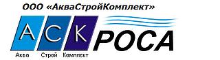 Работа в компании ООО АкваСтройКомплект в Волгограде