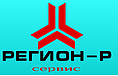Работа в компании РЕГИОН-Р в Москве