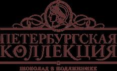 """Работа в компании ООО """"Петербургская Коллекция"""" в Санкт-Петербурге"""