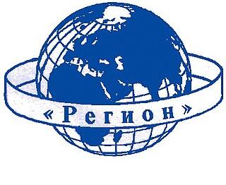 """Работа в компании ООО УК """"Регион"""" в Новосибирске"""