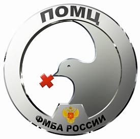 Работа в компании Приволжский окружной медицинский центр в Нижнем Новгороде