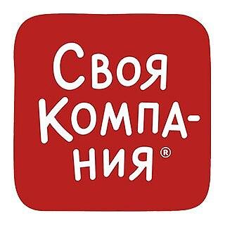 """Работа в компании Сеть ресторанов """"Своя компания"""" в Екатеринбурге"""