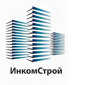 """Работа в компании ООО """"ИнкомСтрой"""" в Шадринске"""
