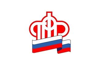 Работа в компании ГУ-УПФР № 42 по г. Москве и Московской области в Реутове