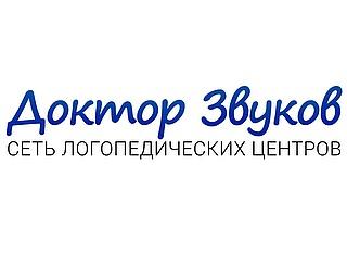 Работа в компании Доктор Звуков в Воронеже