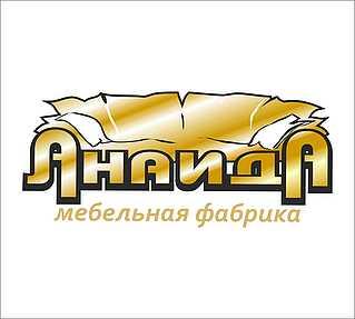 Работа в компании Анаида, мебельный салон в Барнауле