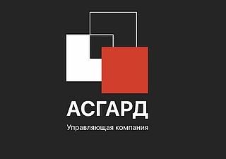 Работа в компании Асгард в Хабаровске