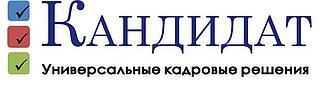 """Работа в компании ООО """"Кандидат"""" в Набережных Челнах"""