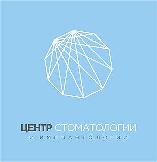 Работа в компании ООО Центр Стоматологии и Имплантологии в Москве