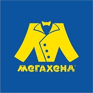 Работа в компании Мегахенд в Москве