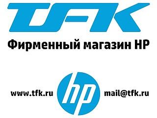 Работа в компании TFK в Москве