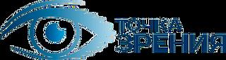 """Работа в компании Медицинская клиника """"Точка зрения"""", ООО в Саратове"""