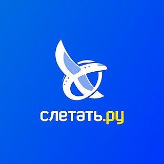 Работа в компании ООО «Рус-Тревел» в Дзержинском