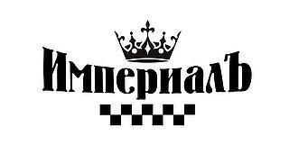 Работа в компании Такси Империал-Москва в Москве
