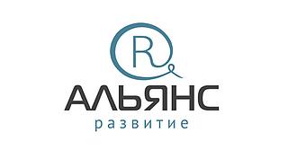 """Работа в компании ООО """"Альянс Развитие"""" в Москве"""
