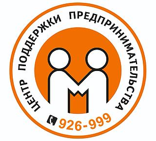 Работа в компании ООО Центр Поддержки Предпринимательства в Сухиничском районе