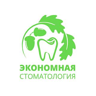 """Работа в компании ООО """"Эконом-Стоматология"""" в Электрогорске"""