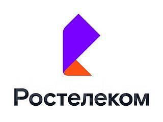 Работа в компании Ростелеком - Розничные системы в Хабаровске