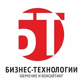 "Работа в компании Компания ""Бизнес - Технологии"" в Иркутске"
