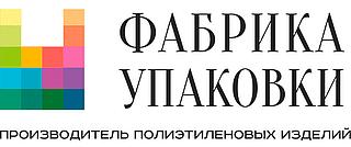 Фабрика Упаковки