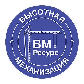 Работа в компании ВМ Ресурс в Московской области