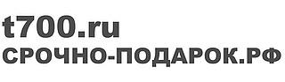 Работа в компании Магазин Хозтоваров в Электрогорске