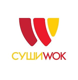 Работа в компании СушиWOK в Мытищах