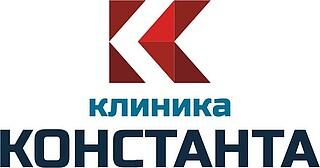 Работа в компании Клиника КОНСТАНТА в Ярославле
