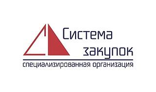 Работа в компании Специализированная организация в Хабаровске