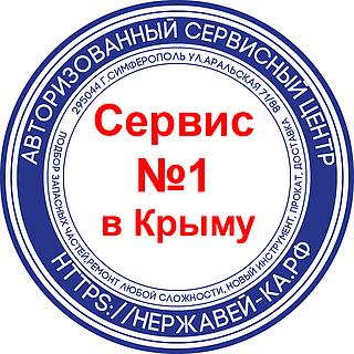 Работа в компании Везио в Республике Крым
