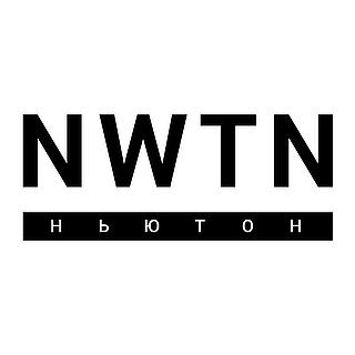 Работа в компании Ньютон Технологии в Москве
