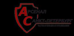 Работа в компании ЧОО «Арсенал Санкт-Петербург» в Набережных Челнах