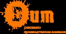 БУМ-АРТ, ООО