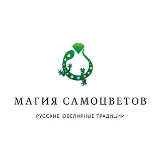 "Работа в компании ""Магия Самоцветов"" в Новосибирске"