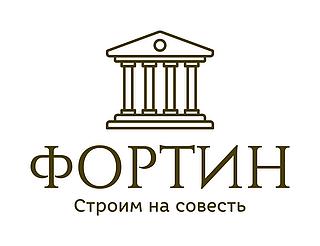 """Работа в компании """"ФОРТИН"""" в Москве"""