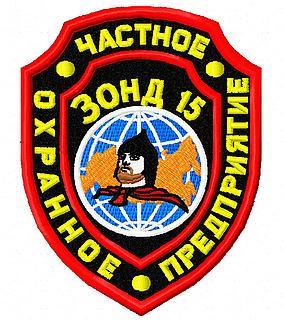 Работа в компании ЧОП ЗОНД 15 в Сухиничском районе