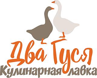 Работа в компании Два гуся, кулинарная лавка в Санкт-Петербурге