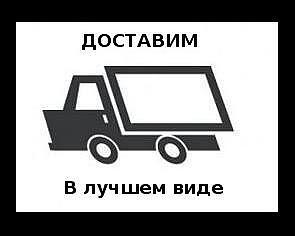 Работа в компании Доставим в лучшем виде в Москве
