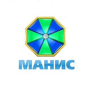 Работа в компании ООО, Манис в Омске