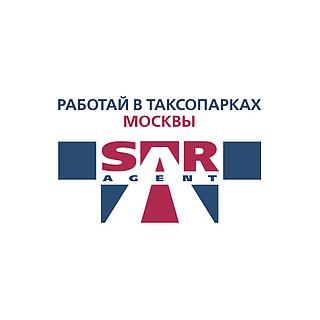 Работа в компании SAR-agent в Дедовске