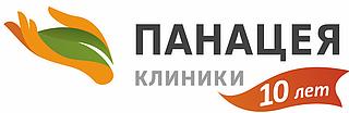 Работа в компании Клиника Панацея в Волгограде