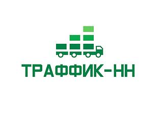 """Работа в компании ООО """"ТРАФФИК-НН"""" в Нижнем Новгороде"""
