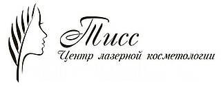 Работа в компании Центр Тисс в Хабаровске