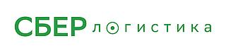 Работа в компании «СБЕРЛОГИСТИКА» в Городском поселении Кокошкино