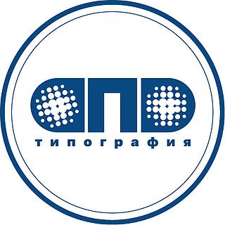 Работа в компании Типография АПД в Нижнем Новгороде