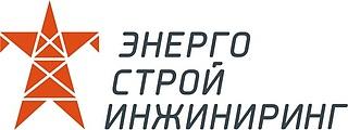 Работа в компании ООО ЭнергоСтройИнжиниринг в Новопавловске